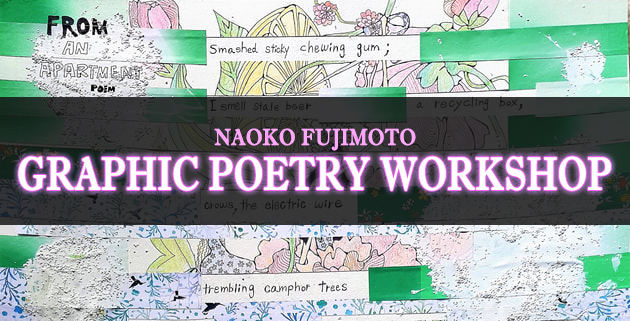 Fujimoto Workshop